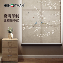 Eugeman Custom Landscape flowers and birds curtain advertising roll curtain shading Chinese retro pattern Zen lifting pull bead Curtain