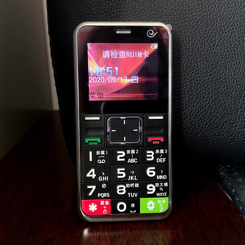电信版天翼带天线老年手机超长待机正品语音王老人机E666中兴ZTE