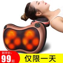 璐瑶颈椎揉按器多功能颈部腰部肩部全身电动枕头肩颈靠垫车载家用