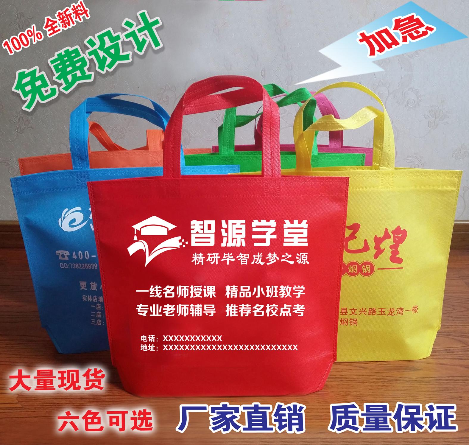 Ткань мешок сделанный на заказ охрана окружающей среды сумок сын стандарт холст ридикюль может печатные logo квартира мешок индивидуальный