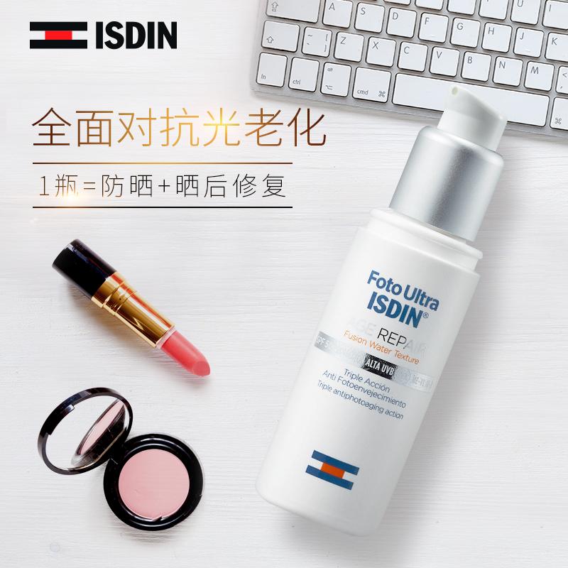 【ISDIN】怡思丁抗老防晒水防紫外线防晒隔离霜面部清爽型正品