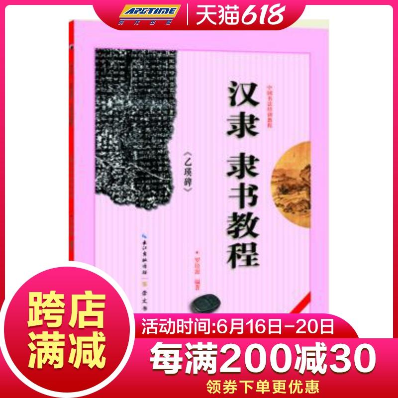 Китайская каллиграфия Артикул 601215037060