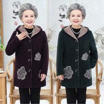 奶奶装秋冬装60岁70老年人加肥胖妈妈外套女装加大码老人衣服太太