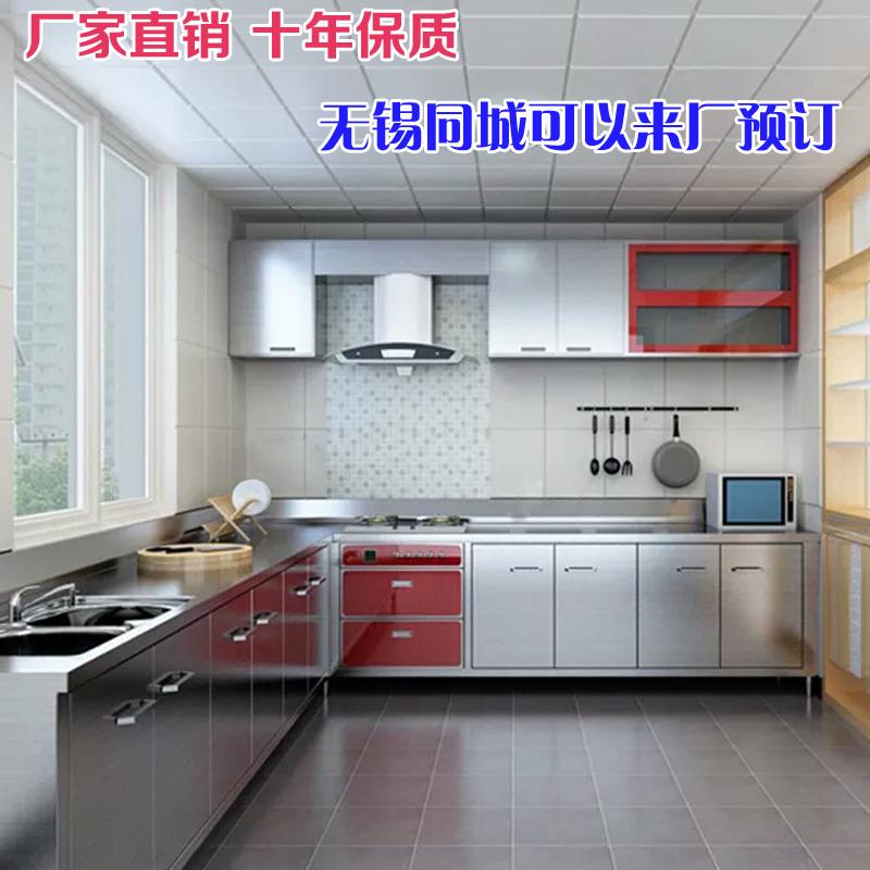 Stainless steel cabinet countertop 304 food grade factory direct selling stainless steel cabinet cabinet customization