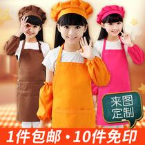 儿童围裙定做小孩画画衣幼儿园美术广告围裙绘画印字diy定制LOGO