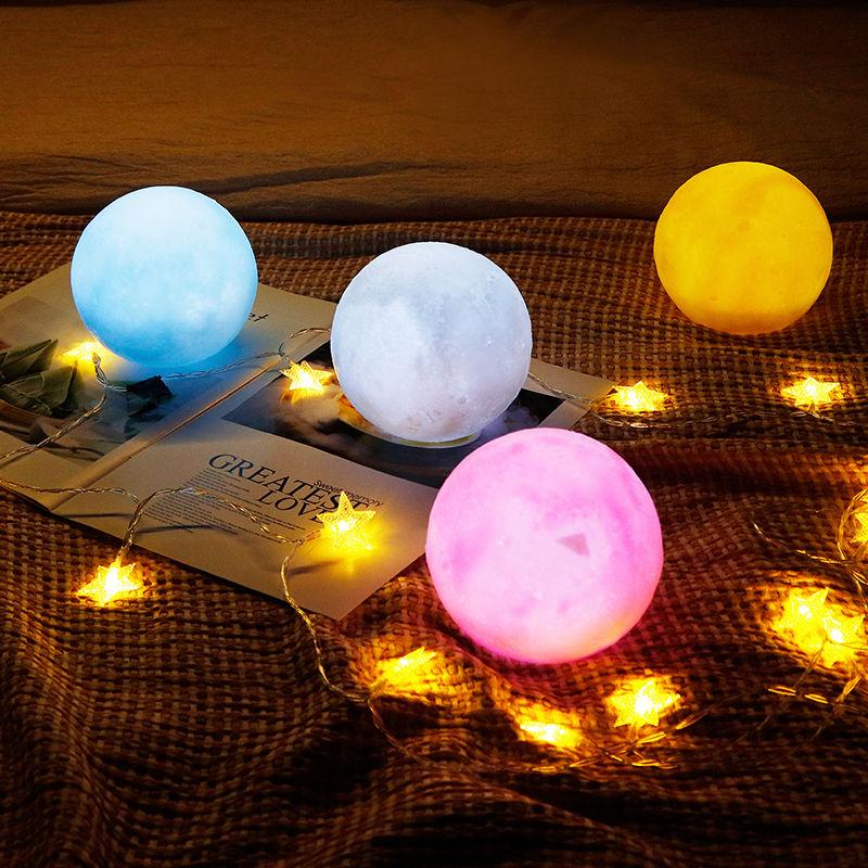 七夕情人节生日礼物女生送同学男朋友闺蜜老婆实用创意月球小夜灯