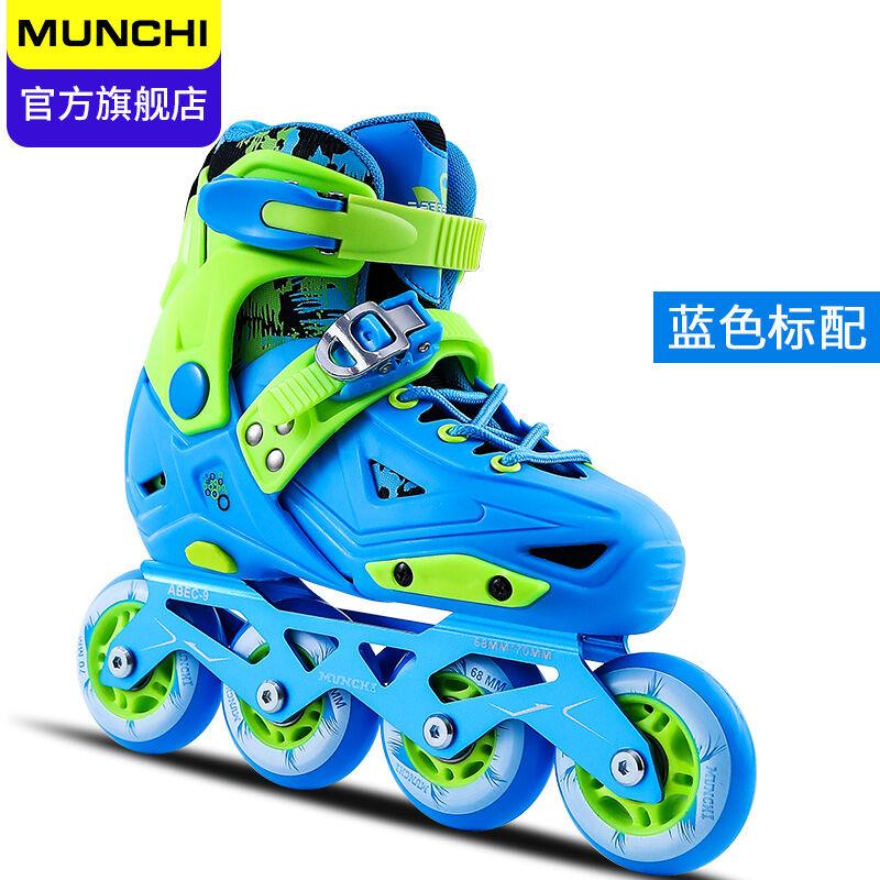 munchi新款轮滑鞋儿童平花鞋男女溜冰鞋全套装花式直排可调节轮俱