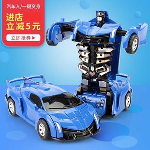 儿童男孩一键5兰博基尼机器人玩具