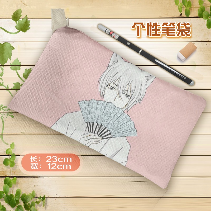 Gift for boys and girls around Japanese anime