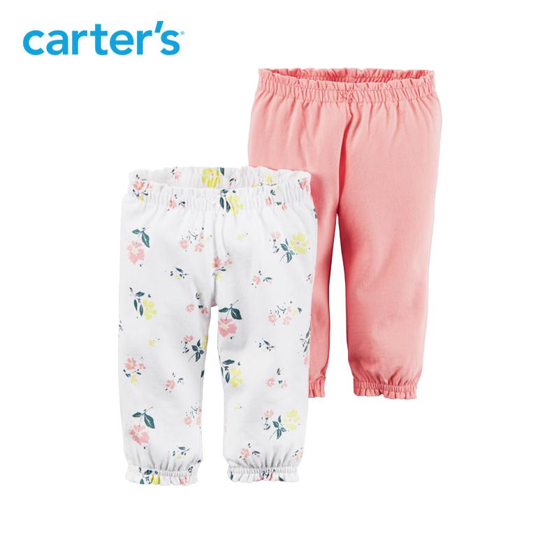 白色粉色新生兒女寶長褲