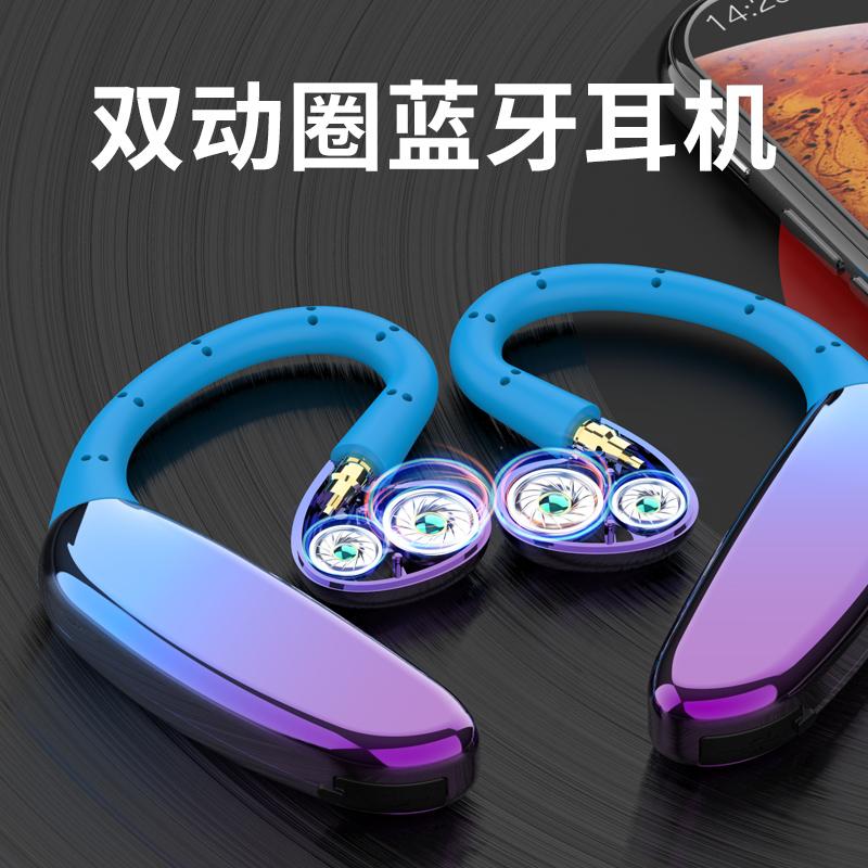 真无线双动圈蓝牙耳机单耳隐形运动挂耳式高音质双耳开车入耳电话超长续航待机跑步oppo华为vivo小米D08
