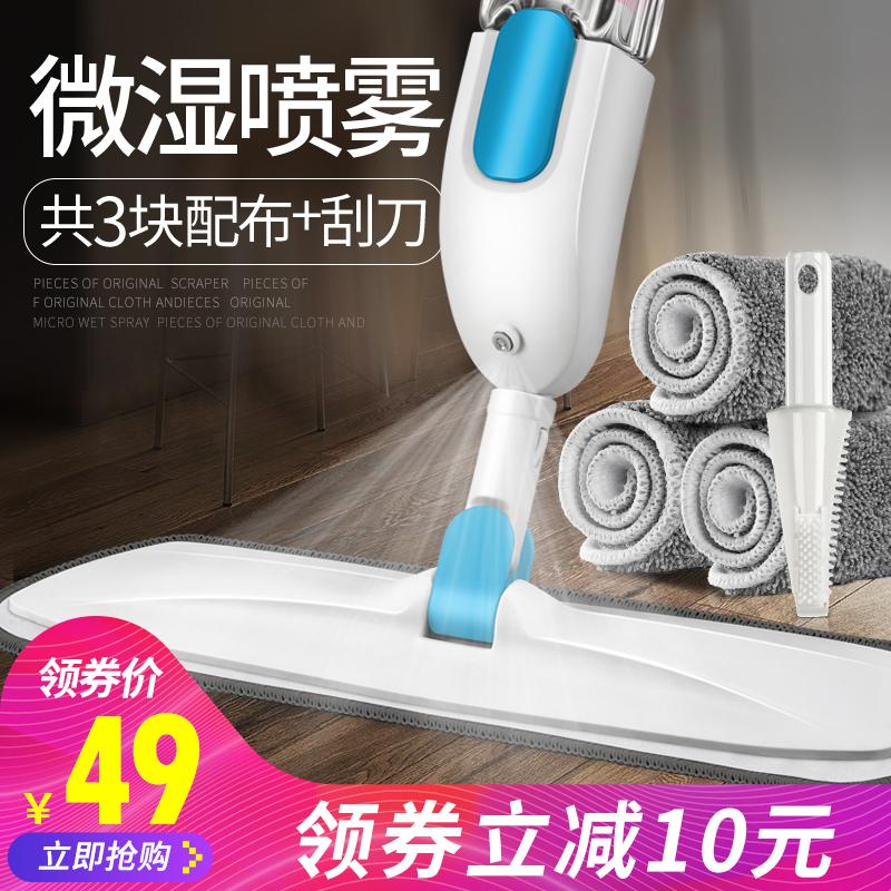 喷雾喷水拖把家用平板懒人木地板拖布瓷砖地拖地神器免手洗一拖净