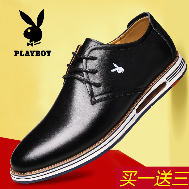 Playboy leather shoes mens Korean Edition autumn 2019 new business leisure youth round head versatile inner height mens shoes