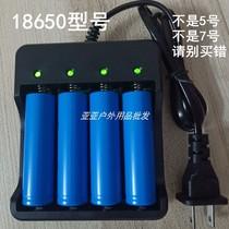 18650锂电池充电器3.7V4.2V强光手电筒4槽智能充电器充饱自动转灯