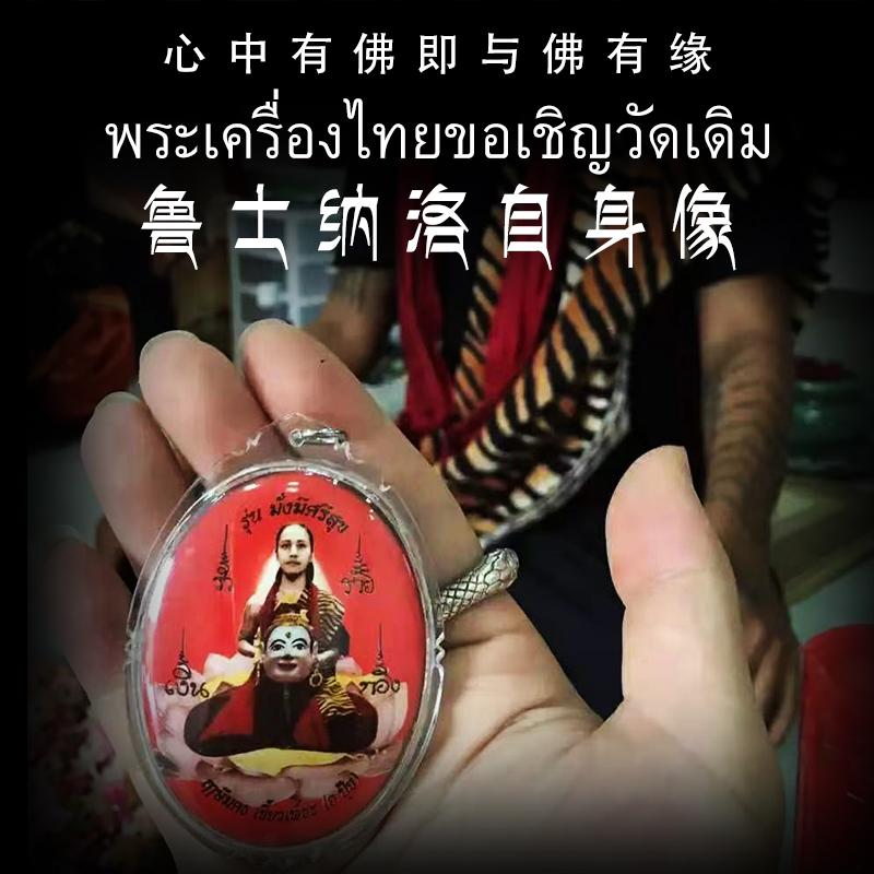 Буддийские принадлежности Артикул 623005886005