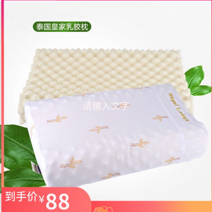Thailand Royal natural latex pillow for neck care, wolf teeth pillow core massage bread beauty memory latex pillow