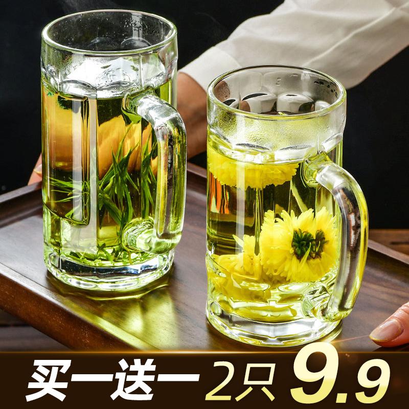 帶把玻璃杯家用耐熱泡茶杯水杯大容量扎啤杯果汁杯啤酒杯牛奶杯子
