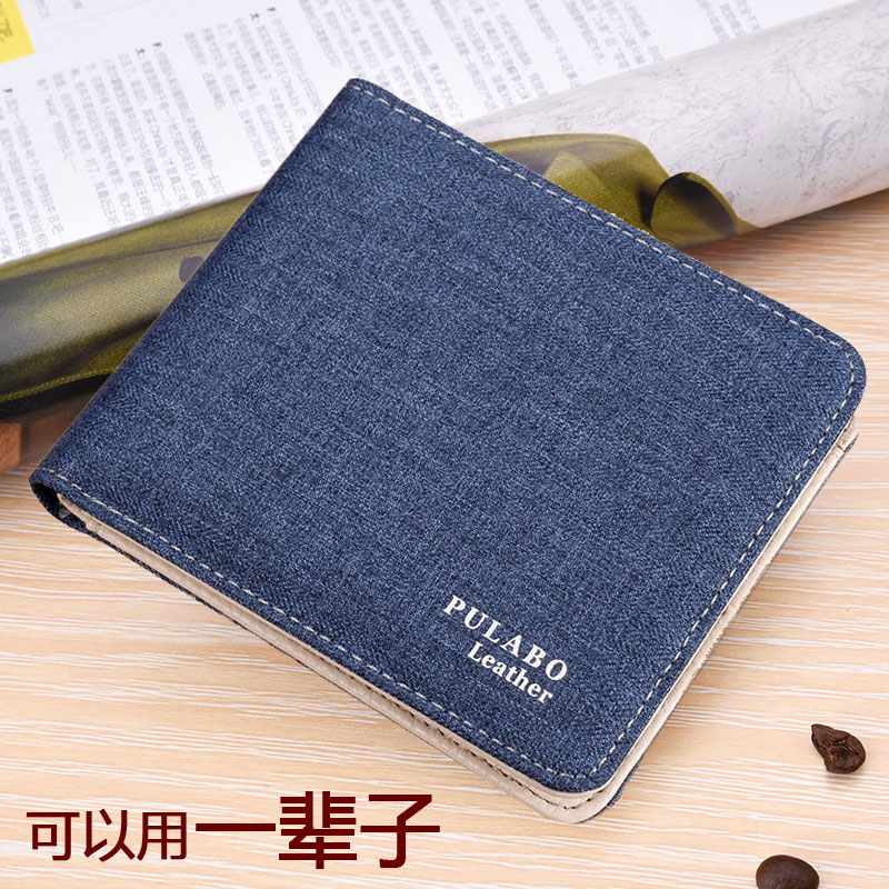 2019 new mens wallet mens short fashion brand young students personalized fashion fashion ultra thin Canvas Wallet