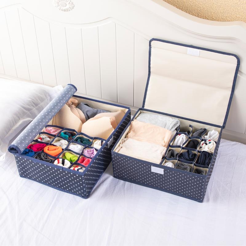 大学生用品懒人住校生女寝室收纳盒