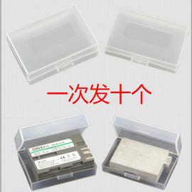 佳能尼康相机微单反锂电池盒FW50NPW126 LP-E6 E17 FZ100大小收纳