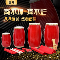 Royal Horse 12cm 14cm 15cm adult Waist Drum children Waist Drum kindergarten percussion instrument