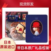 枚59种包邮送礼16克504日本千朋小红帽子饼干曲奇礼盒红色现货