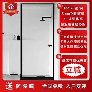 沐浴卫生间干湿分离隔断浴室玻璃门屏风洗澡间淋浴房家用简易浴屏图片