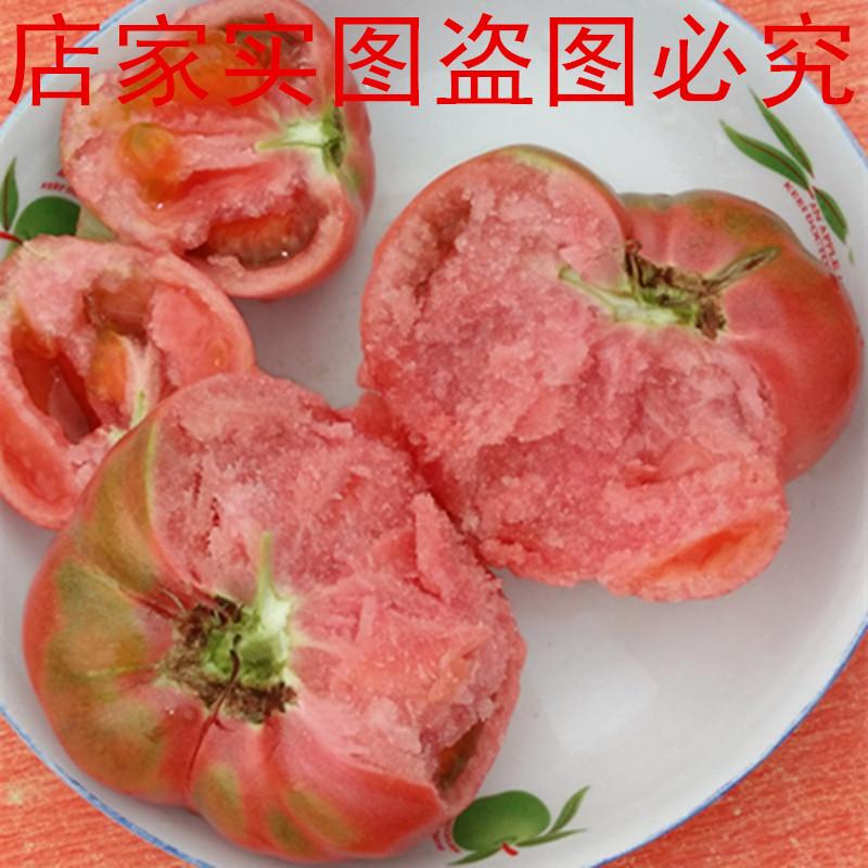 黑龙江农家大柿子东北大西红柿现摘新鲜番茄水果自然熟沙瓤满包邮