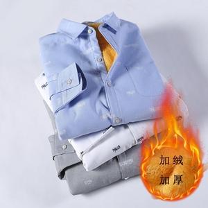 秋冬季男士衬衫加绒加厚款衬衣撞色领保暖打底上衣潮免烫8843...