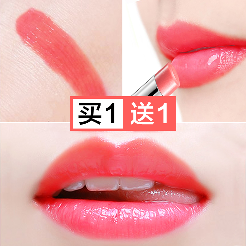 Carslan lipstick lip gloss with two colored, moisturizing, moisturizing, moisturizing, moisturizing and moisturizing women.