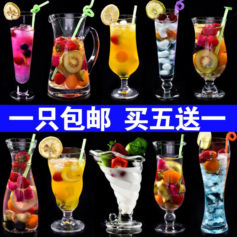 果汁杯玻璃杯子家用奶昔杯饮料杯创意个性潮流冷饮杯冰沙杯奶茶杯