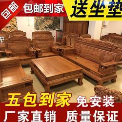 红木沙发菠萝格实木明清仿古沙发花梨木中式家具大凤凰客厅组合