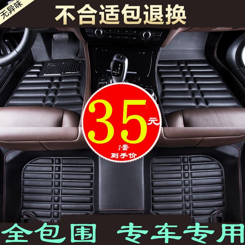 猎豹CS10cs9骑士黑金刚迈途专用汽车用品车内装饰车载全包围脚垫