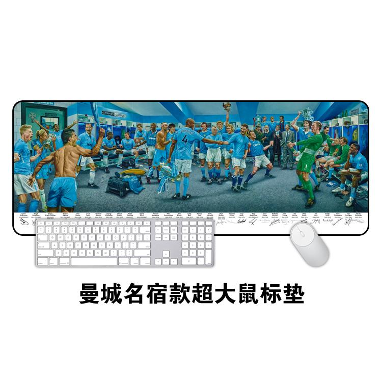 曼城名宿油画款超大鼠标垫学习办公键盘桌垫球迷礼物阿圭罗孔帕尼37.80元包邮