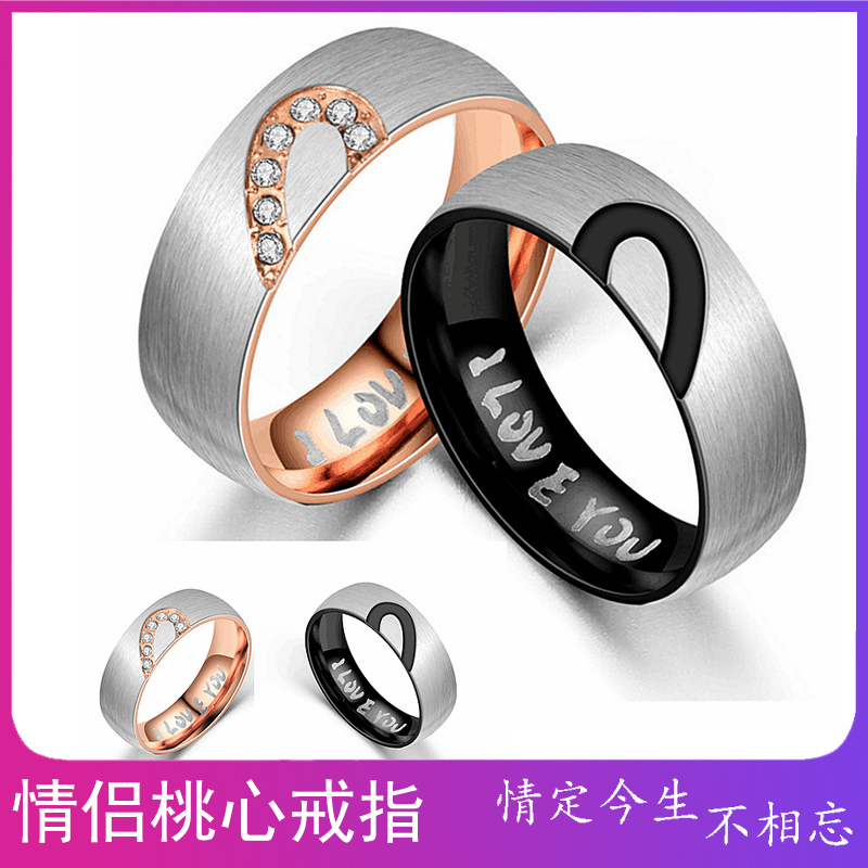 Valentines day new titanium steel jewelry peach heart couple ring creative stainless steel frosted diamond ring