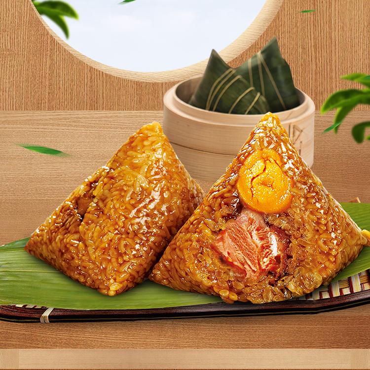 李氏蛋黄鲜肉粽(真空包装)