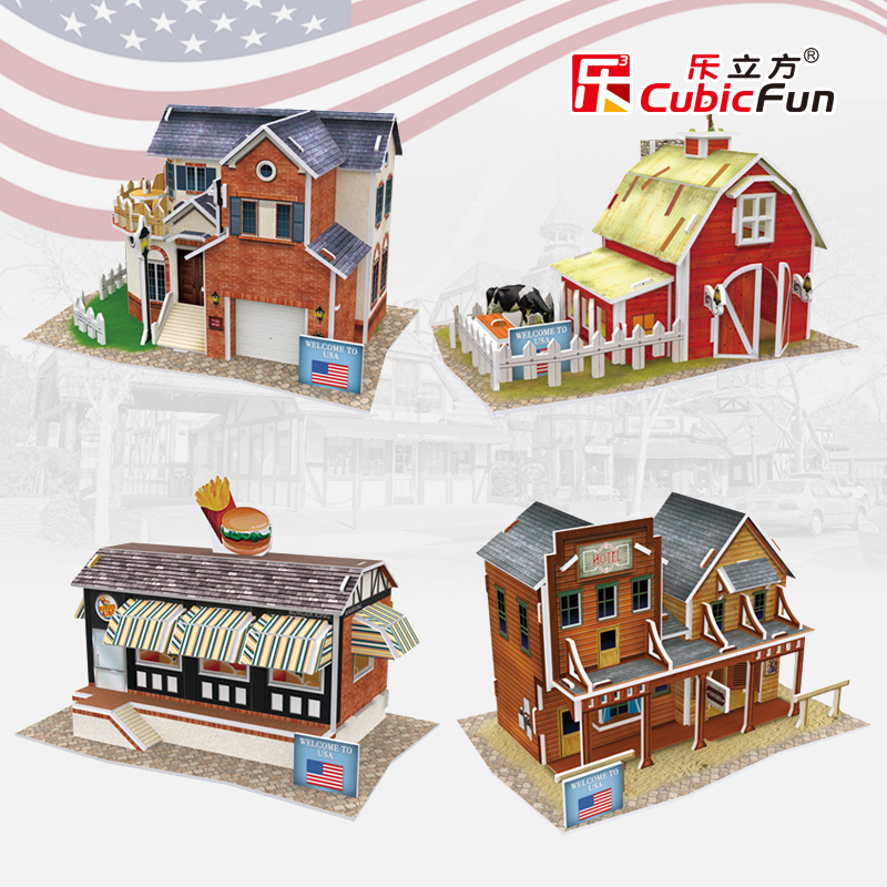Le Cube 3D three-dimensional puzzle toy paper building model world style kindergarten birthday gift
