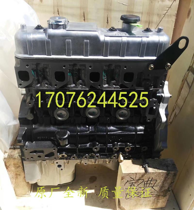 江铃凯运发动机新顺达JX493ZLQ4国四柴油货车轻卡2.8T发动机总成
