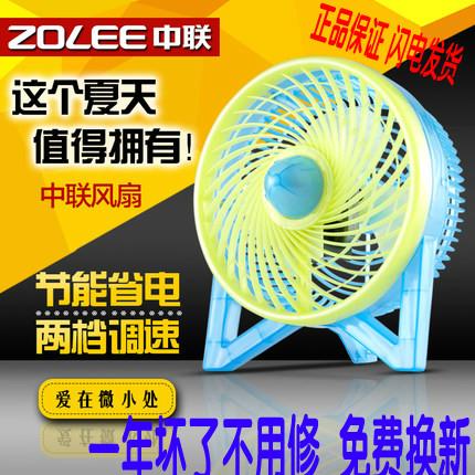 促销中联电风扇台夹扇大风力二档学习扇宿舍静音强风台扇ZL03-180