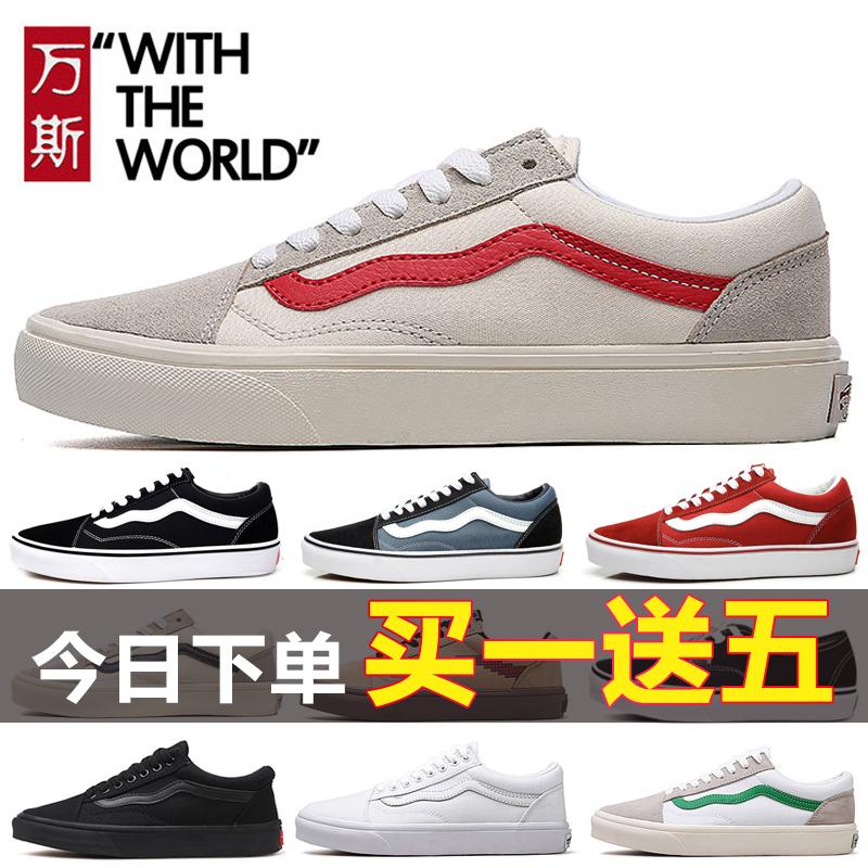 万斯高帮sk8-hi男鞋潮板鞋经典款女鞋低帮加绒加棉学生情侣帆布鞋