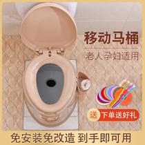 老人坐便器可移動馬桶孕婦室內家用殘疾人尿桶便攜式蹲廁椅大便椅