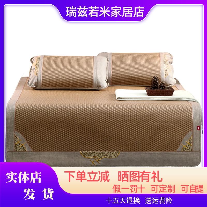 Декоративные одеяла и подушки / Прикроватные коврики Артикул 565753793614