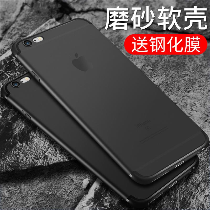 iphone6手机壳6s套苹果6splus保护套硅胶软壳iPhone6splus透明超薄磨砂6p新款全包防摔i6男女款六i潮