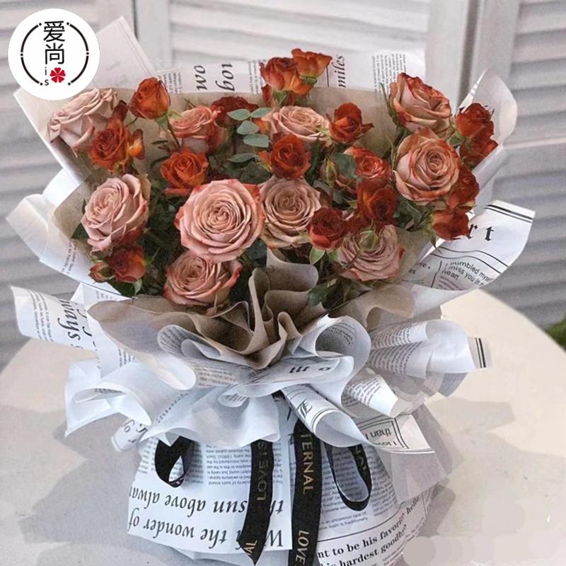 新品卡地亚英文欧雅纸英文报加厚双色防水包装纸韩式鲜花包花材料