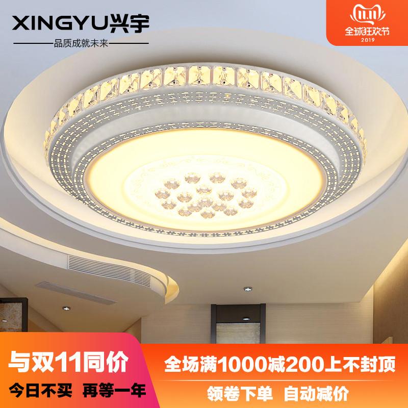 客廳燈圓形led水晶吸頂燈具 大氣現代簡約遙控餐廳臥室燈房間燈飾
