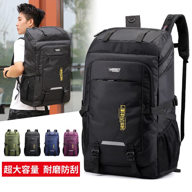 Рюкзаки для активного отдыха Артикул 600510245364