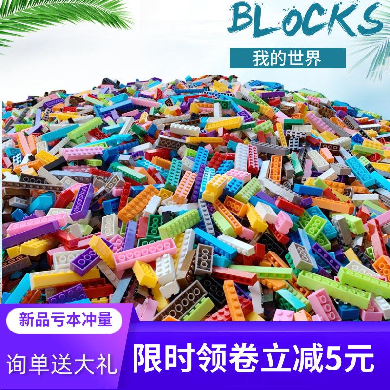 Игрушечные блоки и игрушки для строительства Артикул 598039192383