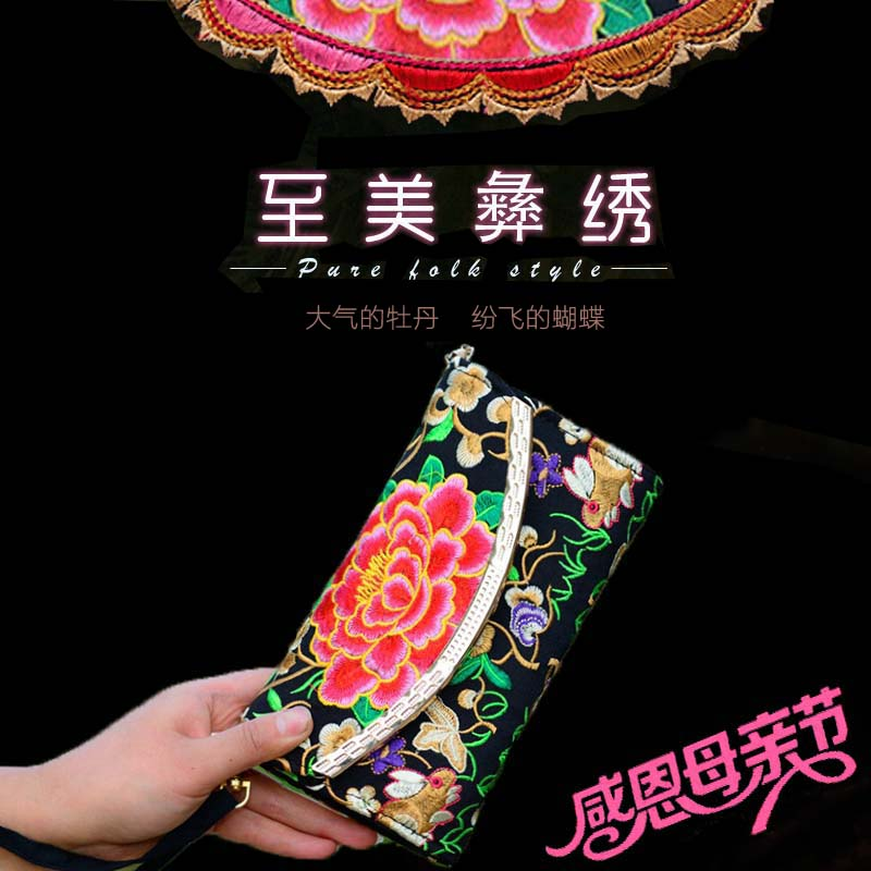 New national style middle aged embroidery chain hand bag Yunnan embroidery mobile phone bag mother purse straddle handbag