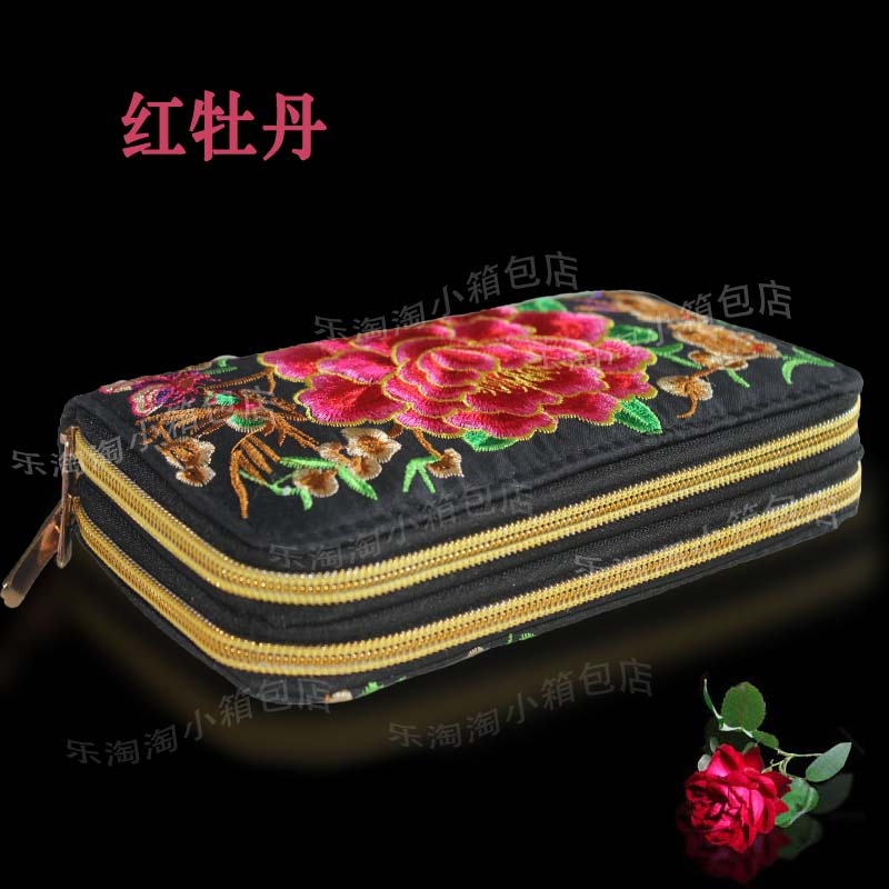 New Yunnan Embroidery Fabric Purse ethnic embroidery bag womens Dai art double zipper Chinese style hand bag
