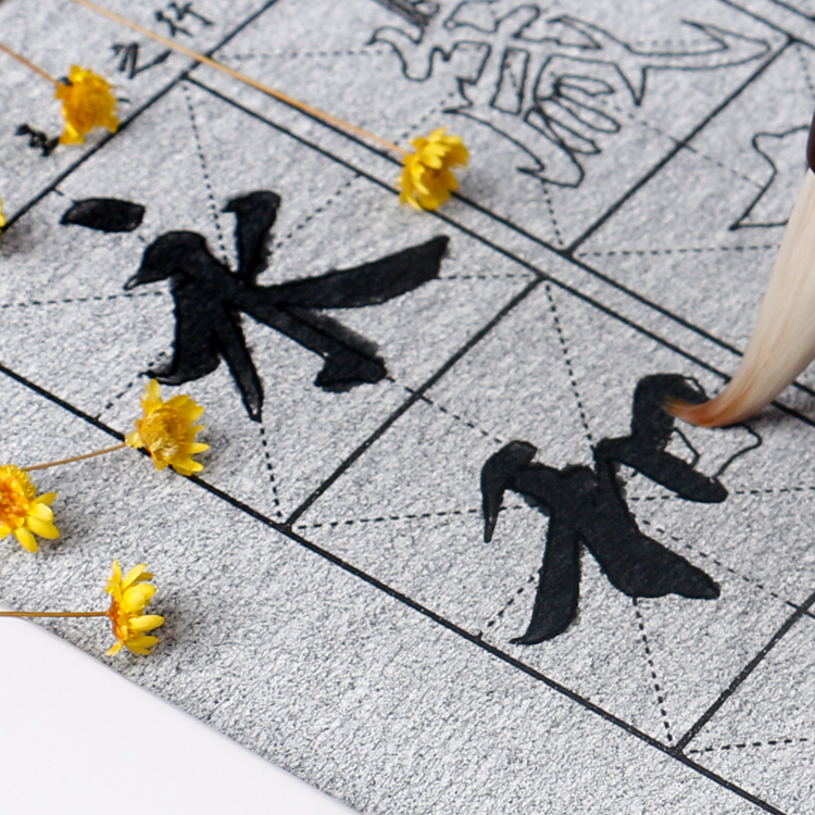 王羲之行书毛笔字帖学生大人水写字帖万次水写布套装兰亭序字帖贴